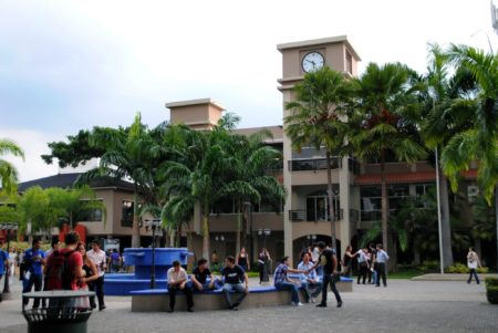 Universidad Espíritu Santo - UEES Campus