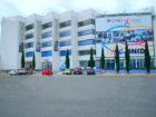 Universidad Interamericana para el Desarrollo – UNID Campus
