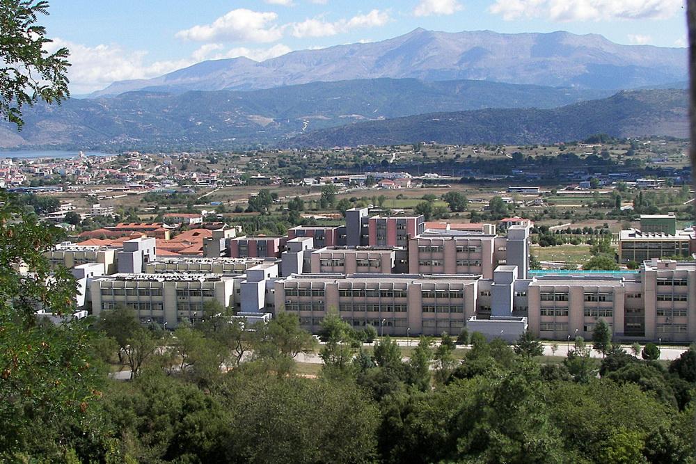 University of Ioannina - UOI Campus