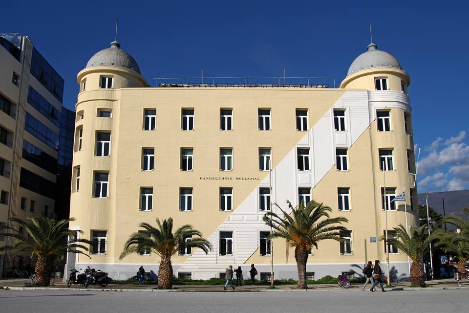 University of Thessaly Campus