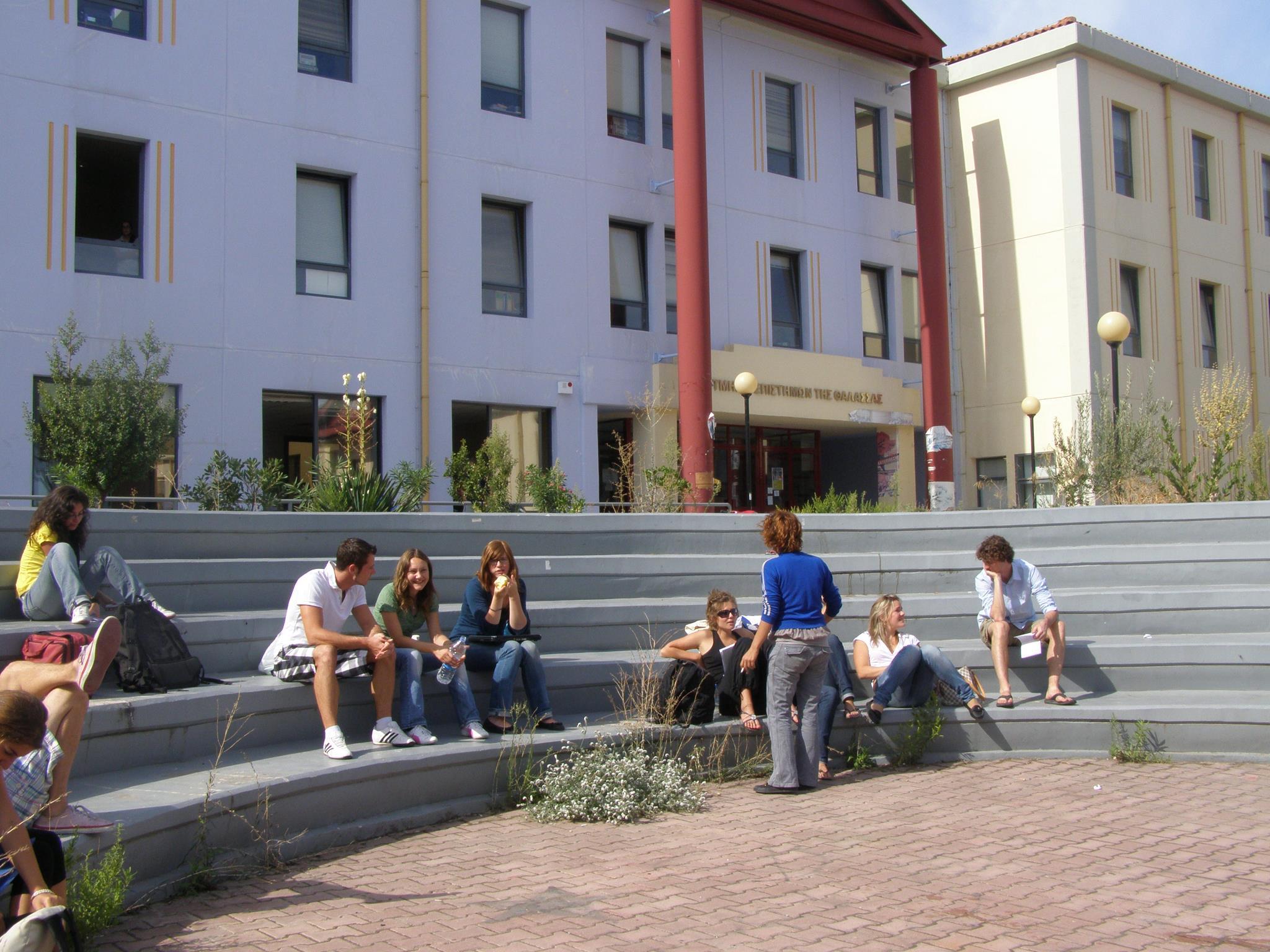 University of the Aegean Campus