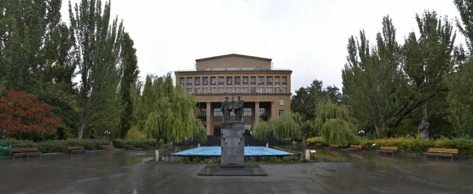 Yerevan State University - YSU Campus