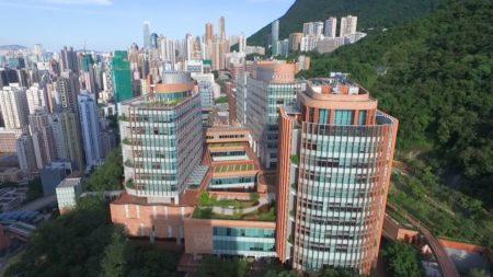 The University of Hong Kong - HKU Campus