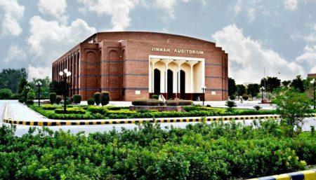 Bahauddin zakariya university  Multan - BZU Campus