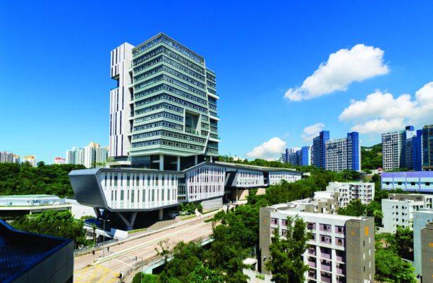 city university of hong kong review