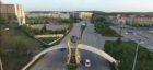 Eskisehir Osmangazi University Campus