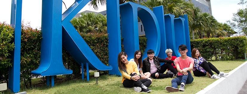 KDU University College - KDU Campus