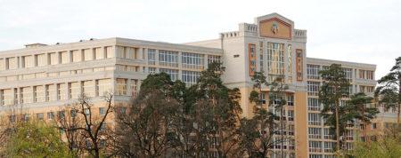 Kyiv International University - KyIU Campus