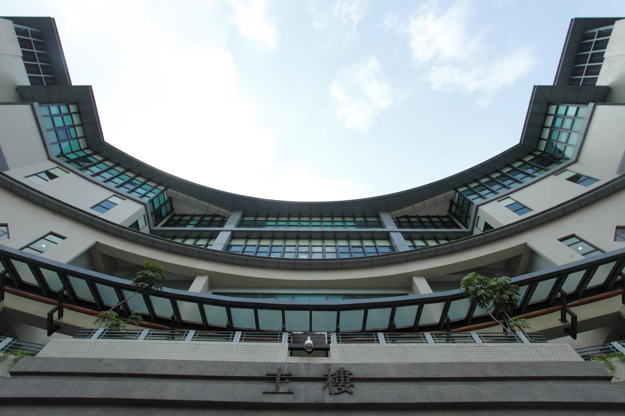 Lingnan University – LU Campus