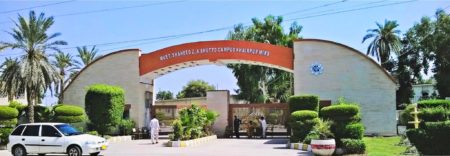 Mehran University of Engineering and Technology Campus