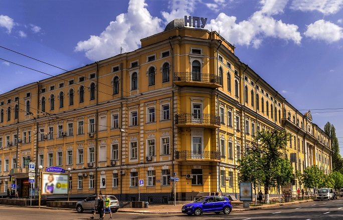 National Pedagogical Dragomanov University Campus