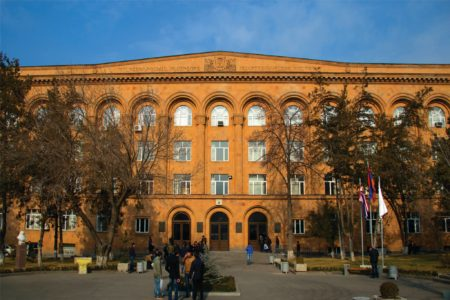 National Polytechnic University of Armenia - NPUA Campus