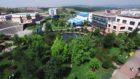 Okan University Campus