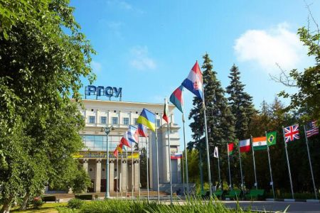 Russian State Social University - RSSU Campus