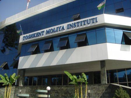 Tashkent Financial Institute - TFI Campus