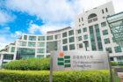 The Education University of Hong Kong - EdUHK Campus