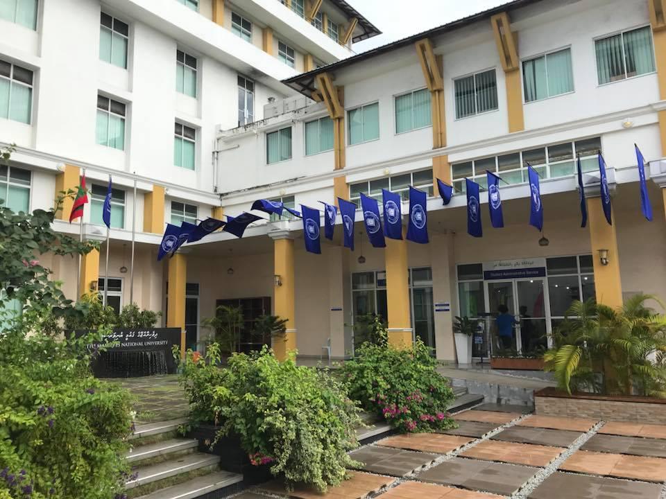 The Maldives National University - MNU Campus
