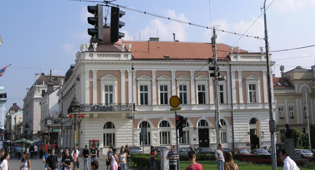 University of Arts in Belgrade Campus