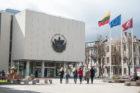 Vytautus Magnus University - VDU Campus