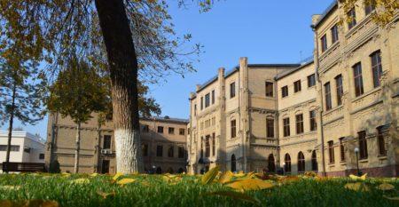 Westminster International University in Tashkent - WIUT Campus