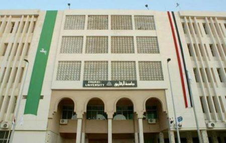 Zagazig university Campus