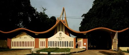 Federal Polytechnic Ado Ekiti - FPA Campus