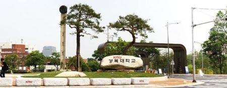 Kyungpook National University - KNU Campus