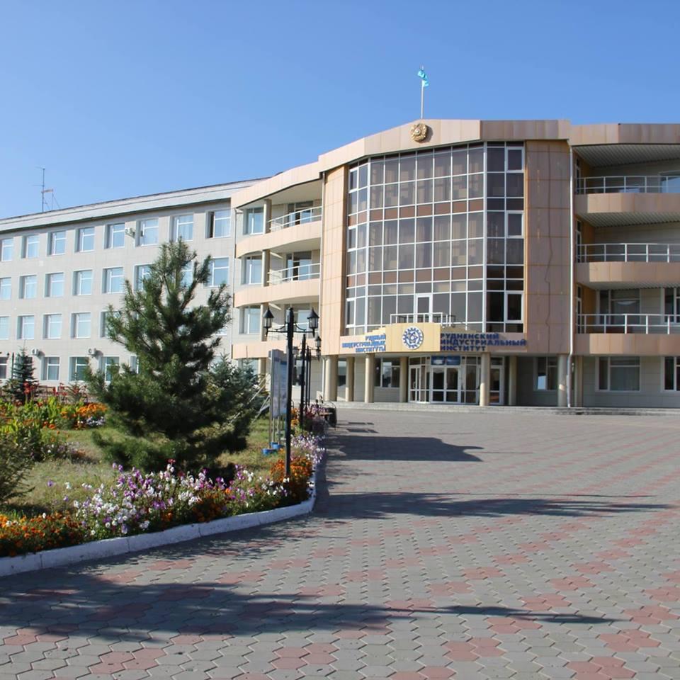 Rudni Industrial Institute - RII Campus