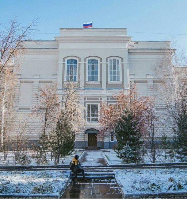 Tomsk Polytechnic University - TPU Campus
