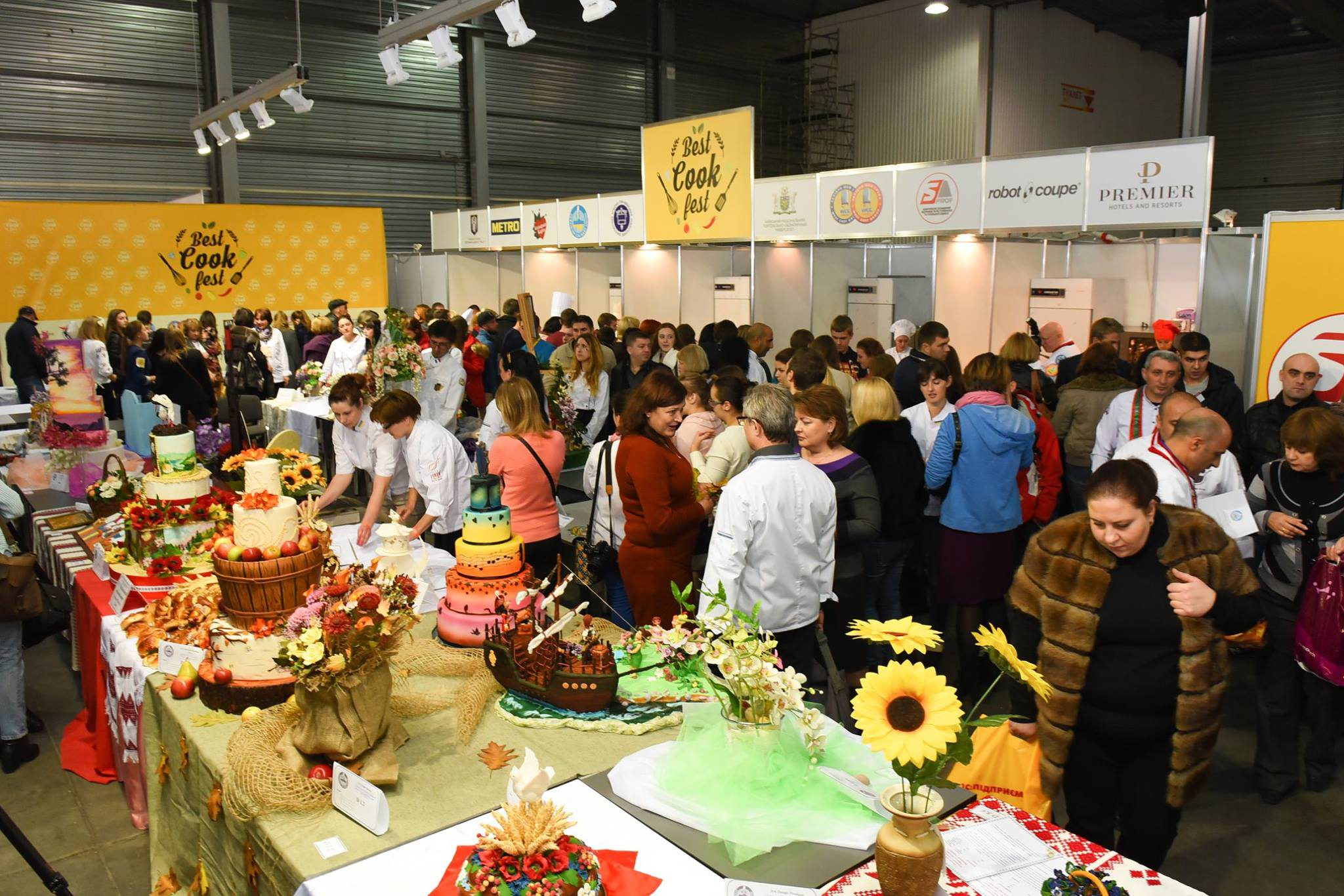 Ukrainian Culinary University - UCU Campus