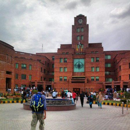University Of Central Punjab - UCP Campus