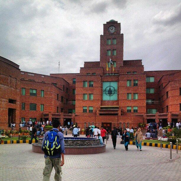 University Of Central Punjab – UCP Campus