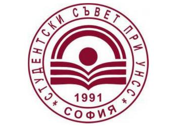 University of National and World Economy - UNWE