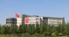 Erciyes University - Eru Campus