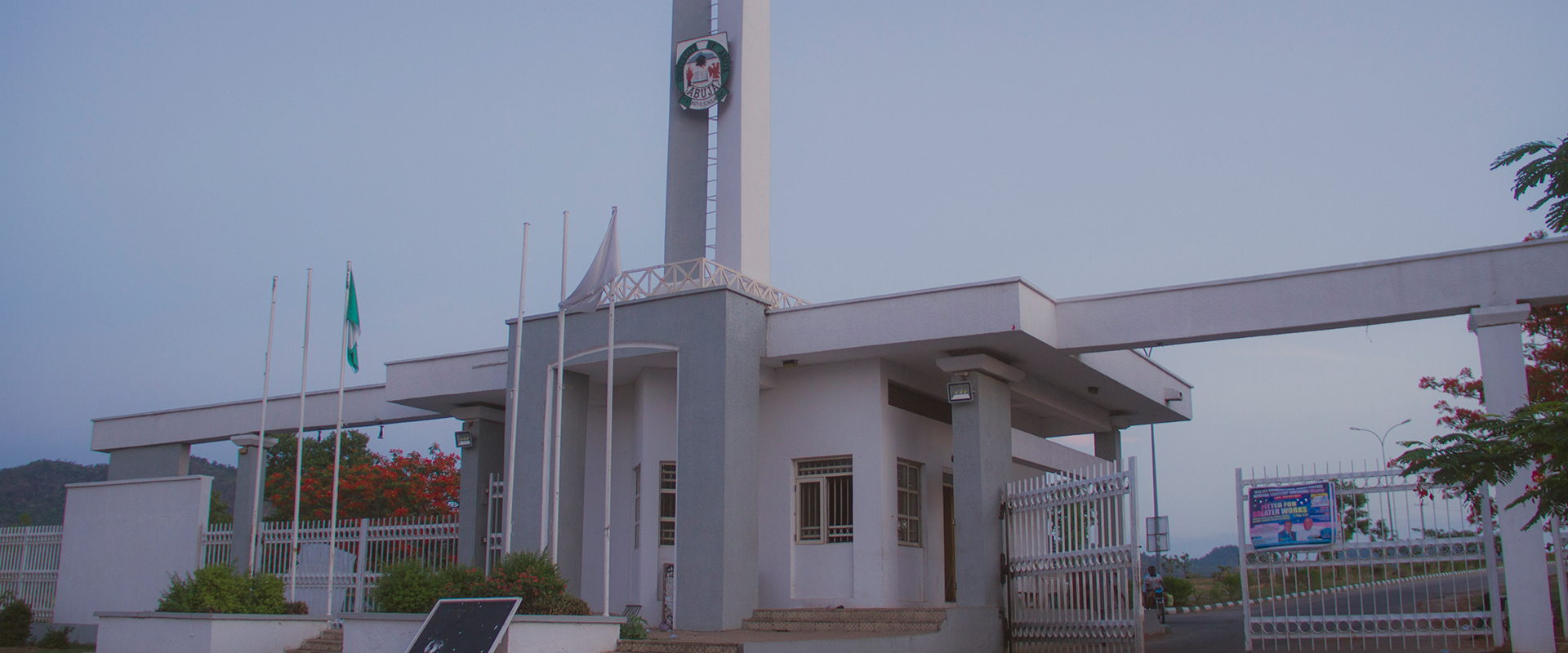 University of Abuja – Uniabuja Campus