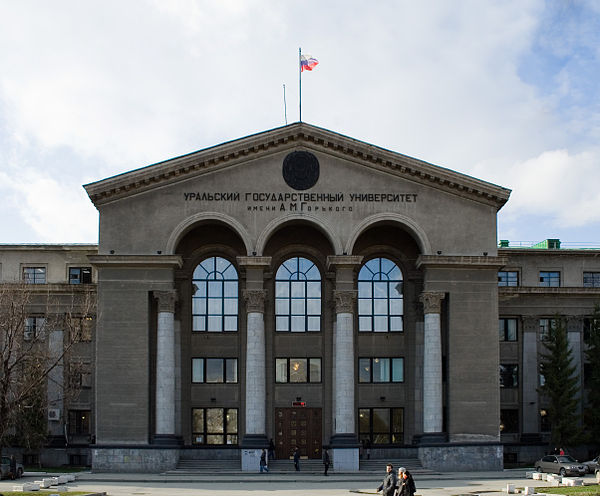 Ural State Medical University – USMU Campus