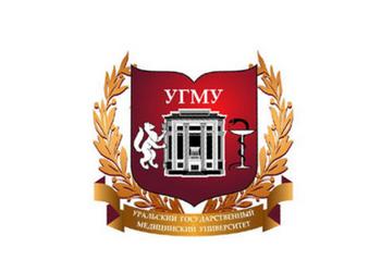 Ural State Medical University - USMU