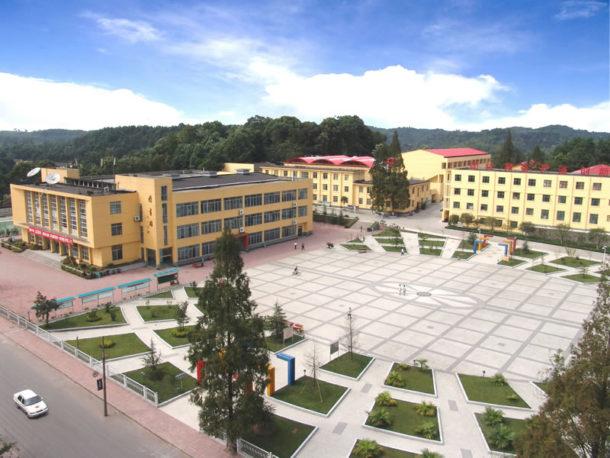 Chengdu University of Technology – CDUT Campus