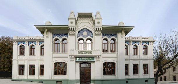 Fatih Sultan Mehmet Vakif University – FSMVU Campus