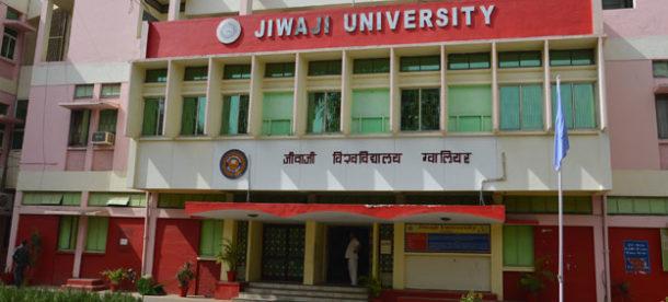Jiwaji University Campus