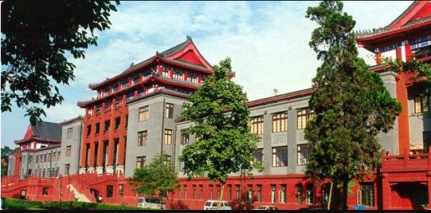 Sichuan University – SCU Campus