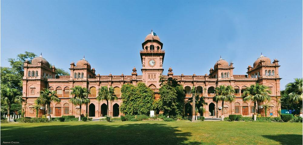 University of the Punjab – PU Campus
