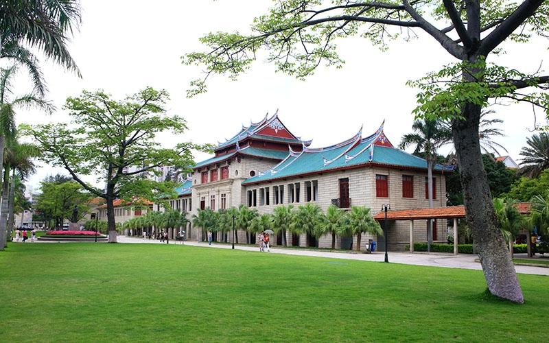 Xiamen University – XMU Campus