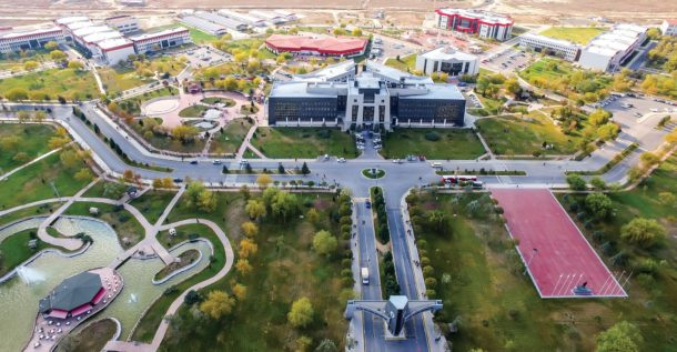 Afyon Kocatepe University Campus