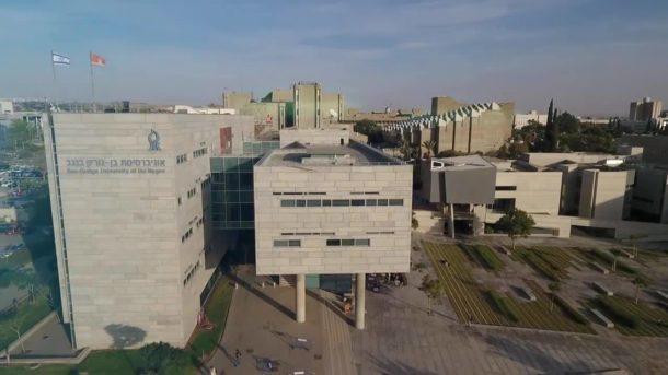 Ben-gurion University of the Negev - BGU Campus