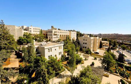 Birzeit University - BZU Campus