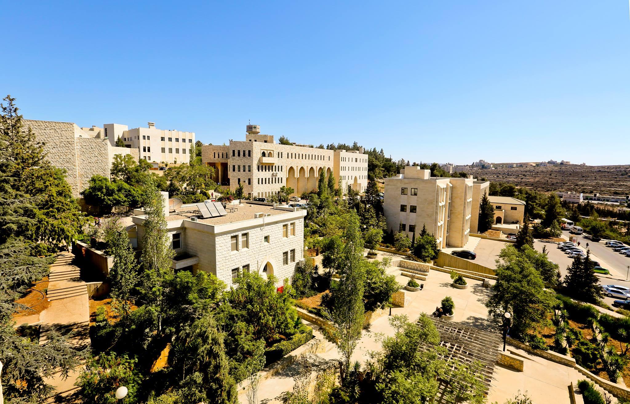 Birzeit University – BZU Campus