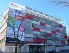 Escuela Universitaria de Diseño, Innovación y Tecnología - ESNE Campus