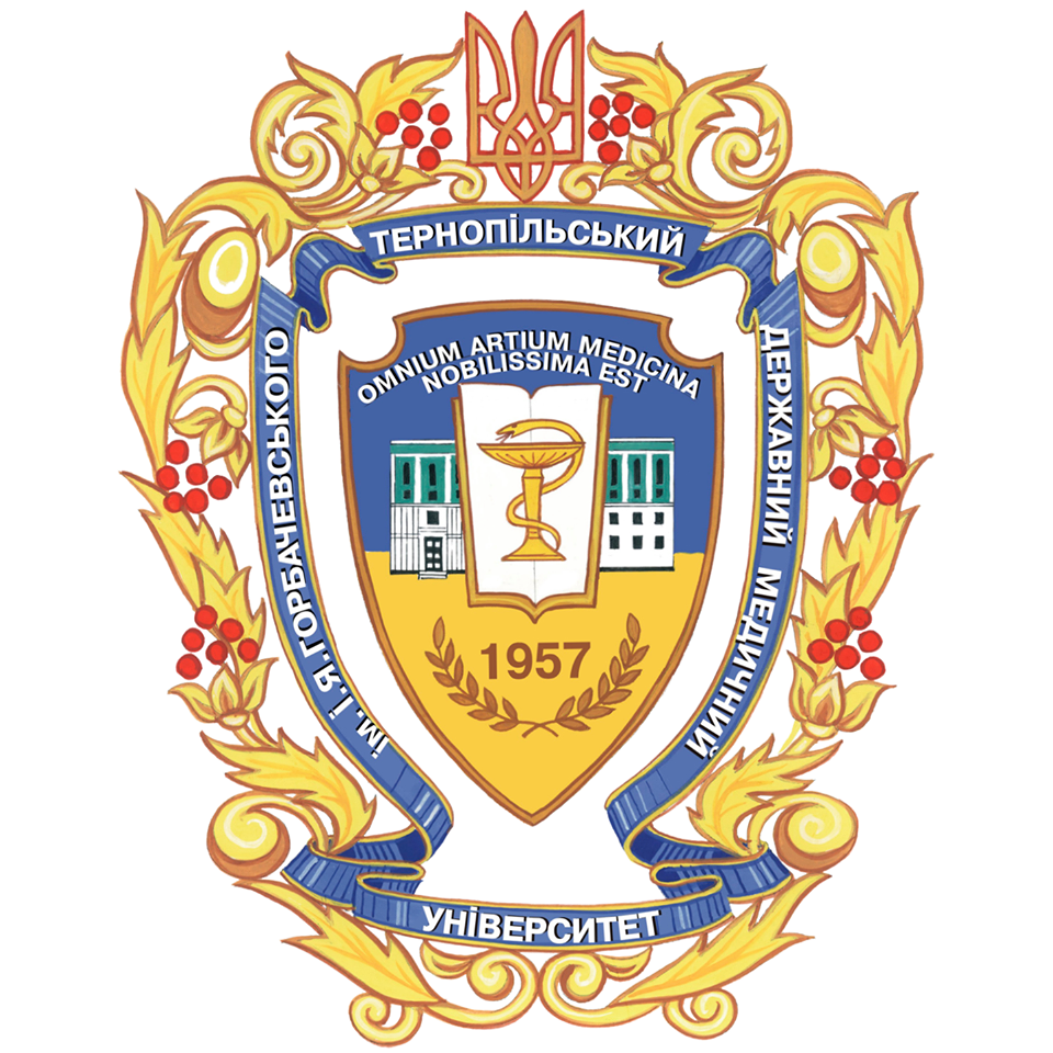 I. Horbachevsky Ternopil State Medical University - TDMU