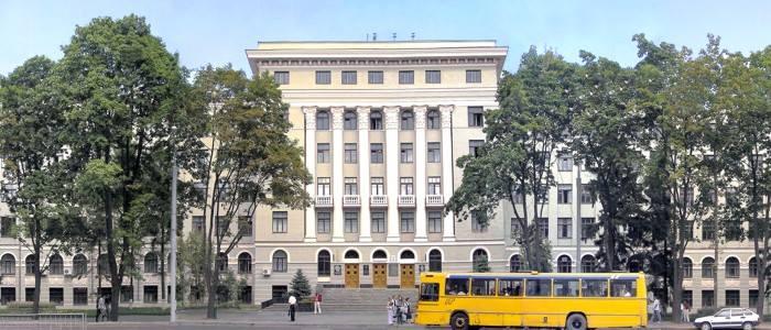 Kharkiv National Medical University – KHMU Campus
